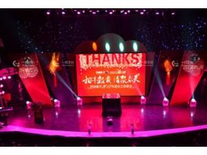 郑州产品发布会策划  晚会策划 魔术表演