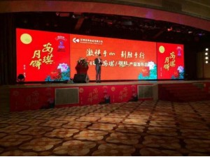 郑州招商会活动策划公司 展会搭建布置公司