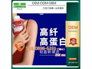 速食代餐瓶装代餐粉ODM高产能工厂
