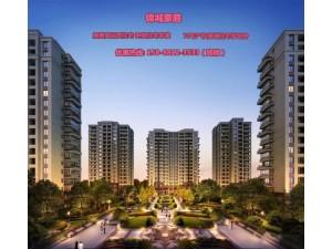 嘉善—锦城豪庭官方网站