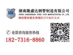湖南螺旋钢管厂常用的分类