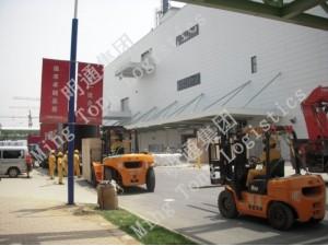 明通集团工厂搬迁 设备搬运 大件运输 设备安装包装