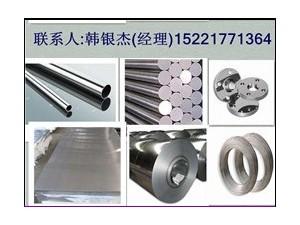 铁基合金A-286圆钢 A-286光亮线材 标准件