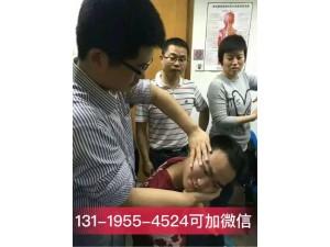 惠州中医针灸培训 零基础学针灸减肥正骨推拿手法培训