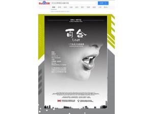 PHOTOSHOP平面设计广告海报制作教学广告设计