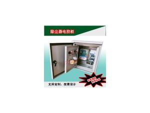 专业定制成套低压电气控制柜