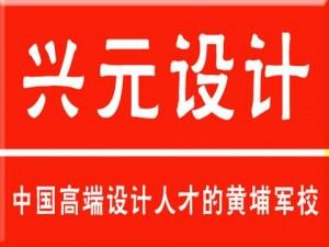 江阴想设计出精美海报吗江阴上元平面设计开班