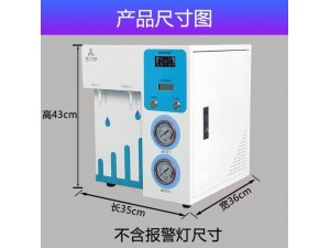 合肥实验室超纯水设备/合肥超纯水厂家