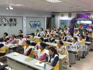 惠州高级催乳师培训课 高级催乳师培训 拓普家政职业培训学校