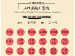 玩家盛宴APP系统源码解析