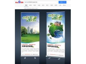 南岗区平面设计Logo设计包装设计画册设计及各种宣传品设计