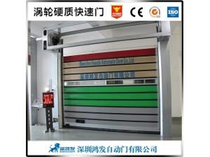 专业定制涡轮硬质快速门铝合金快速硬质门