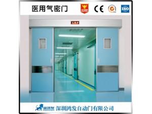 手术室医用平移门气密医用门实验室专用自动气密门