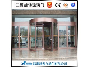 上海高端酒店三翼旋转玻璃门铝合金自动玻璃旋转门批发