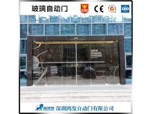 商场玻璃自动门办公大楼平移感应自动玻璃门厂家