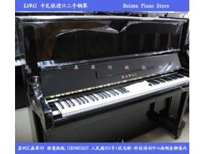 雅马哈钢琴出租苏州二手钢琴租赁2019低价70元/月起