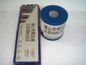 四川纸巾筒批发|四川广告纸巾筒定制批发|成都便签纸批发|