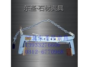 石材夹具如何做到小力量吊装数百倍重物的?