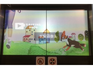 电梯门广告仪电梯门广告新媒体设备电梯投影广告智能投影仪