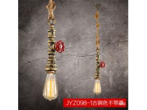 【简易9】复古旧水管吊灯