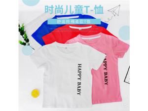 【长康童装店】2019夏季新款纯色T恤