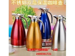 厂家直销304不锈钢保温瓶壶真空双层咖啡壶1.5L/2.0L