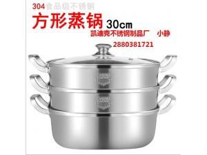 厂家直销304不锈钢方形蒸锅食品级电磁炉汤蒸锅火锅