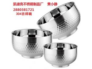 304不锈钢双层碗12-14cm吉祥碗真空隔热防滑防摔