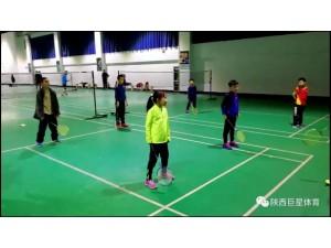 巨星体育篮球,羽毛球,乒乓球特长培训班