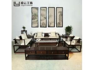 【凌云工坊】新中式实木沙发