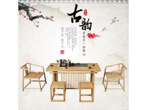 【凌云工坊】中式实木茶桌