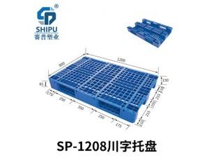 陕西川字型塑料货架托盘
