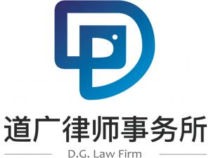 北京提供专业房产继承法律咨询