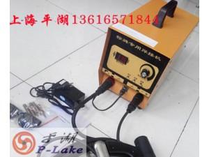 供应上海平湖标牌焊机 山西标牌焊机 郑州标牌焊机