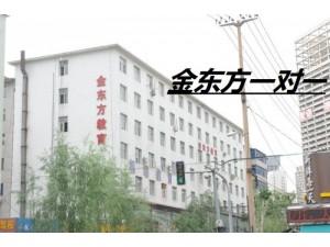 沈阳今年文科成绩金东方家教网给您解疑答惑