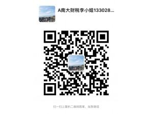 江门公司注册、注销、变更、转让、代理记账