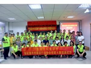 职业育婴师培训 惠州育婴师培训 惠州专业职业培训学校