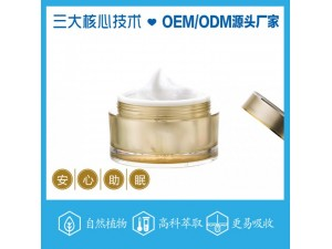 荷尔蒙康体霜厂家—贴牌代加工 OEM/ODM一站式服务