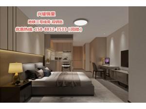 临平—兴耀锦里官方网售楼中心
