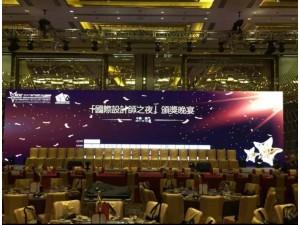 珠海灯光音响租赁舞台搭建LED显示屏租赁桁架租赁公司