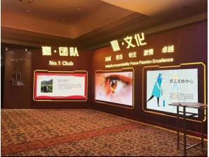 珠海庆典礼仪公司珠海舞台背景搭建珠海活动策划