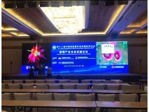 珠海活动策划公司|澳门会议公司|珠海庆典礼仪公司