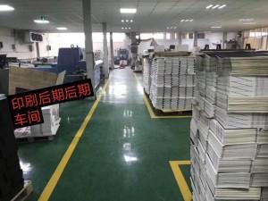 海淀永丰印刷包装专业印刷期刊杂志、会议资料、培训资料