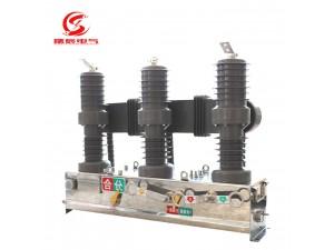 成都ZW32-12高压断路器