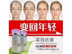 去皱面膜提拉紧致拉皮粉厂家直销膜粉OEM专业线美容院化妆品