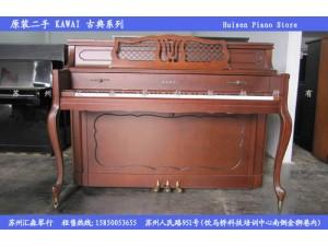 苏州汇森琴行新进一批进口原装雅马哈卡瓦依钢琴价低