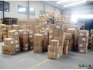 中国到英国物流专线货运服务