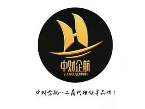 北京股权公司转让