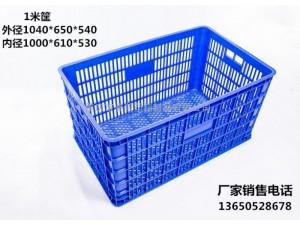 一米瓜果蔬菜塑料周转筐装50公斤100斤带轮子
