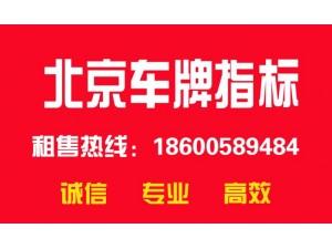 北京盛昂京牌过户办理教您汽车美容注意事项